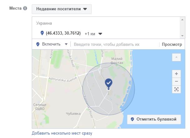 Геотаргетинг в Facebook
