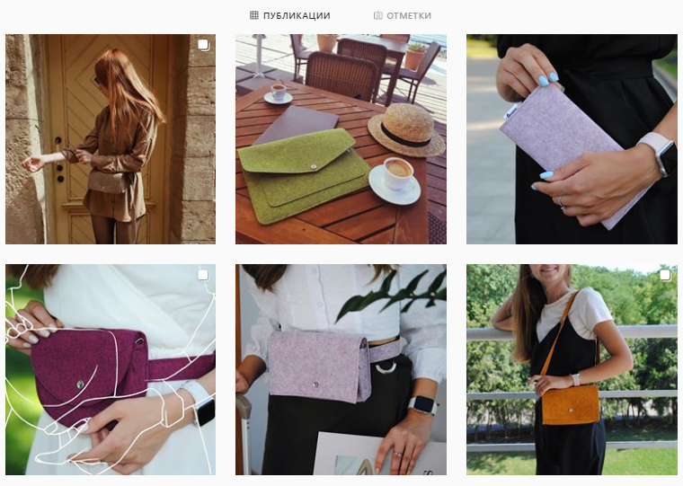 Интернет-магазин в Instagram