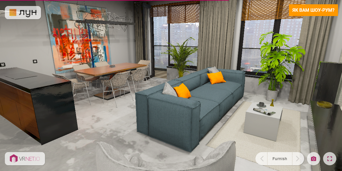 Виртуальные туры по визуализациям квартир