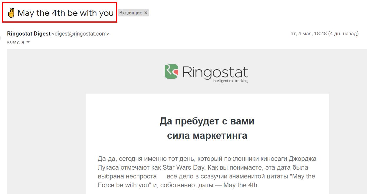 как сделать эффективную email-рассылку