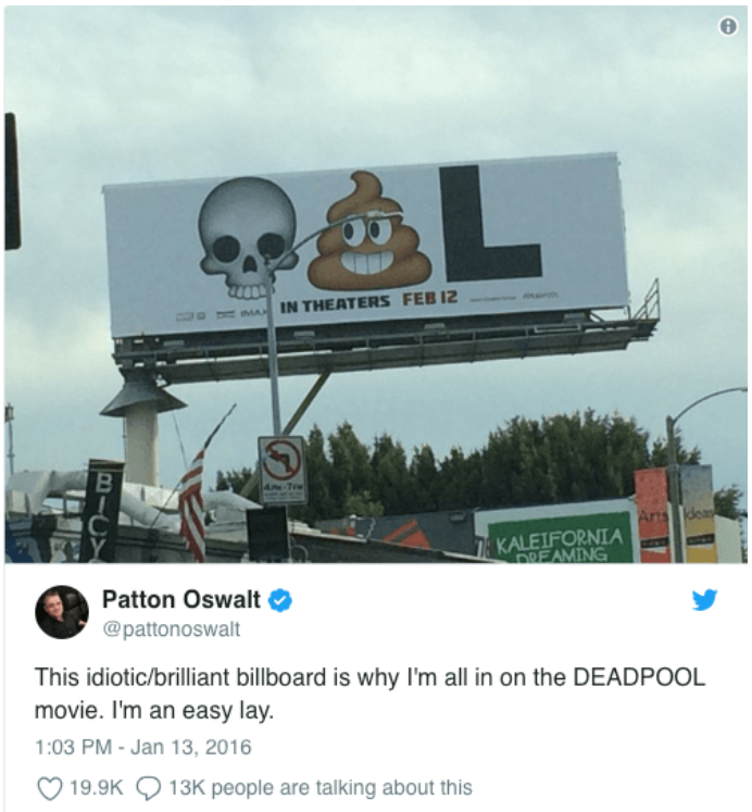 deadpool вирусная реклама