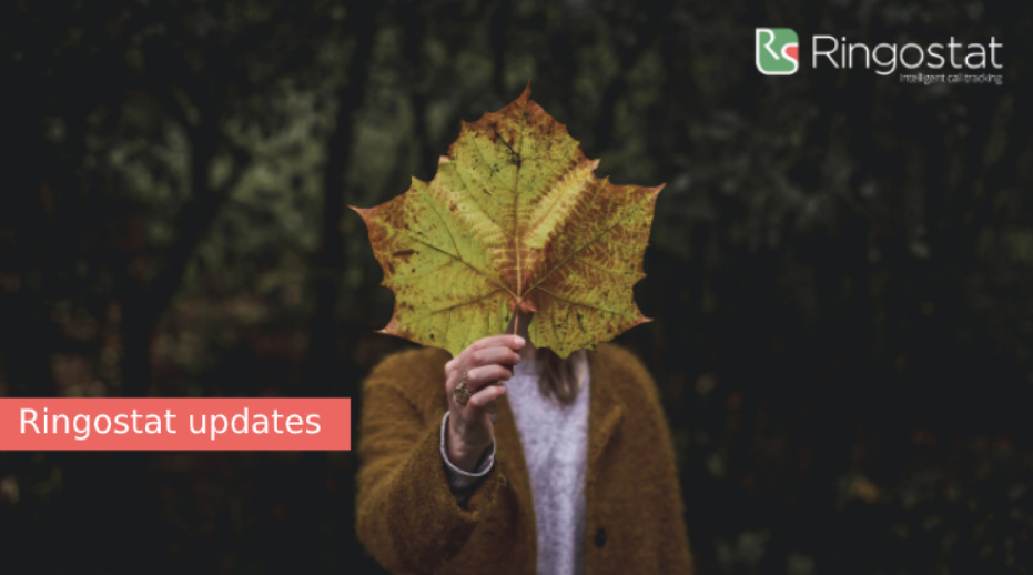 Ringostat updates for September 2019