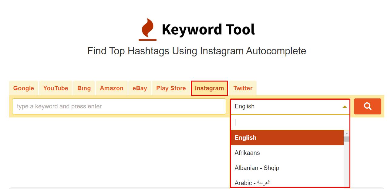 Keyword tool interface