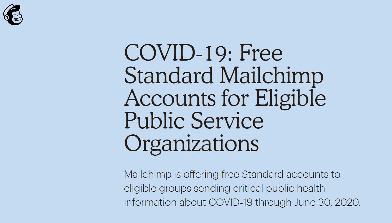 Статья на сайте компании о бесплатных аккаунтах для общественных организаций
