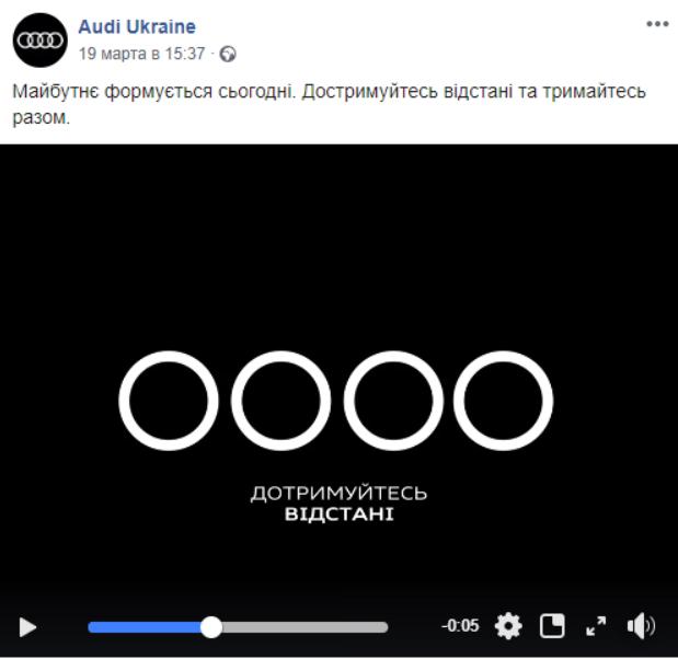 Audi изменили логотип в связи с карантином