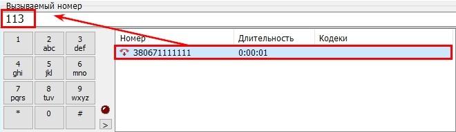 147817853564_kiss_26kb.jpg